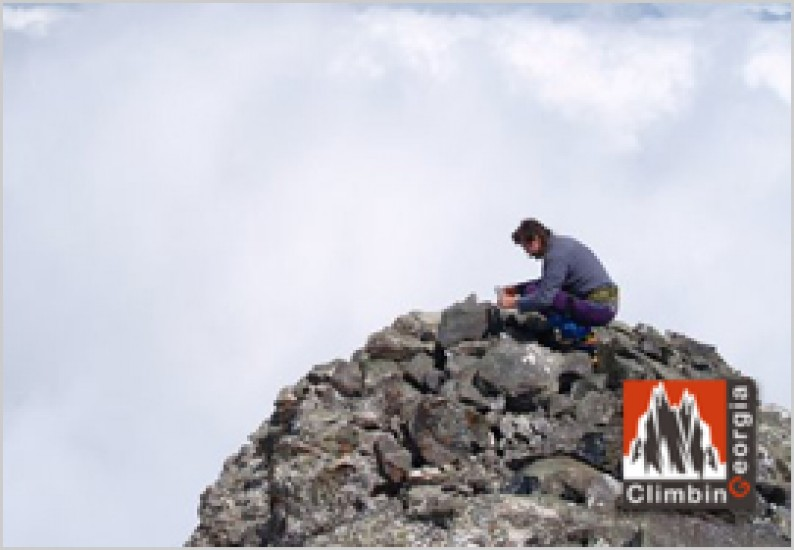 Mount chaukhi